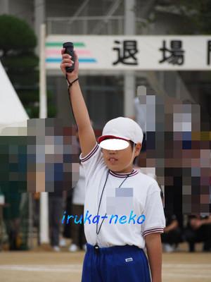 20170924kujira6