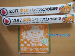20171003kokutai2