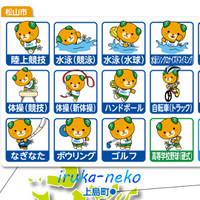 20171007kokutai1