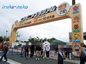 20171007kokutai11