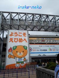 20171007kokutai12