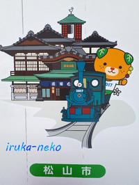 20171007kokutai13