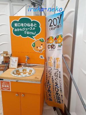 20171007kokutai6