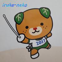 20171013mikyan