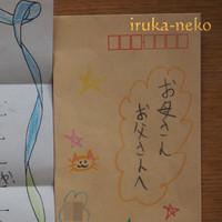 20180221kujira
