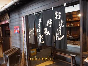 20180326hiroshima10