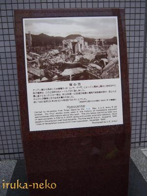 20180326hiroshima22